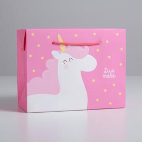 Пакет–коробка «Для тебя», 23 × 18 × 11 см Ош