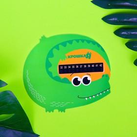 Термометр детский для воды «Крокодил» Ош