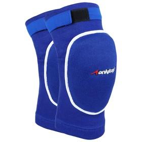 Наколенники волейбольные, размер М, цвет синий Ош