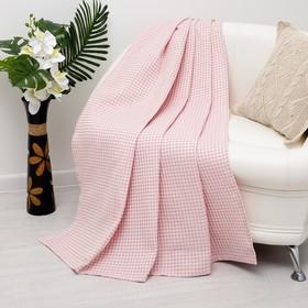 Плед вафельный Этель Waves, 125х150 ± 5 см, цвет розовый.