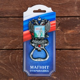 Магнит-открывашка в форме герба «Чита» Ош