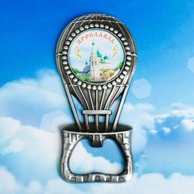 Магнит-открывашка «Ярославль. Воздушный шар» Ош