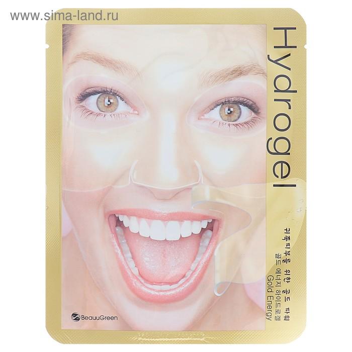 Гидрогелевая маска BeauuGreen для лица с коллоидным золотом, 28 г