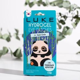 Гидрогелевые патчи для кожи вокруг глаз Luke против темных кругов, с экстрактом зелёного чая 5 пар