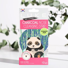 Угольные полоски Luke очищающие от черных точек Charcoal Nose Cleansing Strip, 10 шт
