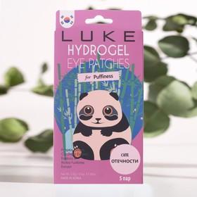 Гидрогелевые патчи для кожи вокруг глаз Luke от припухлостей, с экстрактами огурца и бамбука, 5 пар
