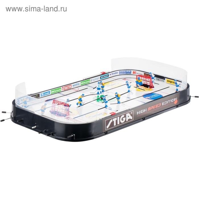 Настольный хоккей Stiga High Speed, 95x49x16 см, цветной