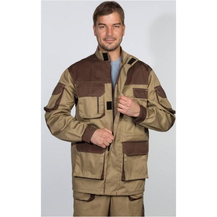 Kуртка «Терра» бежевая, размер 56-58/170-176