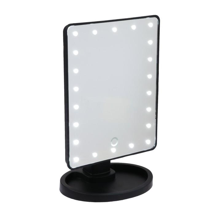 Зеркало LuazON KZ-06, подсветка, 26.5×16×12 см, 4хАА, 22 диода, сенсорная кнопка, черное