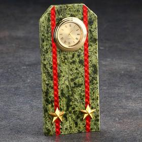 Часы 'Погон подполковник' Ош