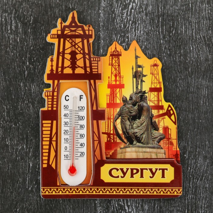 Магнит многослойный с термометром Сургут