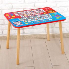 Стол с деревянными ножками «Алфавит 1» Ош