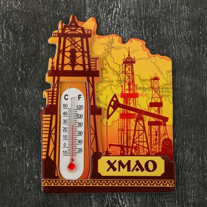 Магнит многослойный с термометром ХМАО