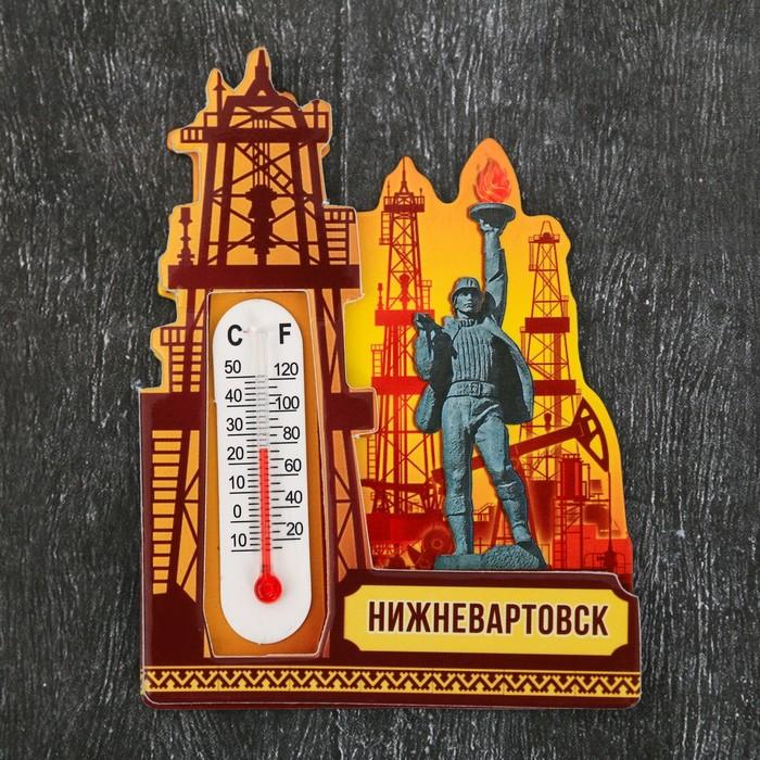 Магнит с термометром Нижневартовск