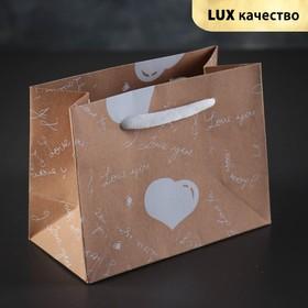 Пакет крафт 'Белые сердца', 16 х 8 х 12 см Ош