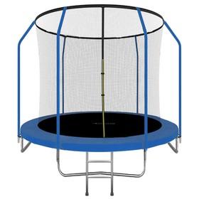 Батут 8 ft, d=244 см, с внутренней защитной сеткой и лестницей, синий Ош