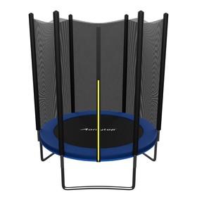 Батут 6 ft, d=183 см, с внешней защитной сеткой, синий Ош