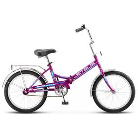 Велосипед 20' Stels Pilot-410, Z011, цвет фиолетовый, размер 13,5' Ош