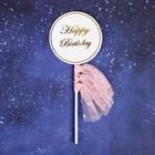 Топпер «С Днём Рождения», с лентами, цвет розовый