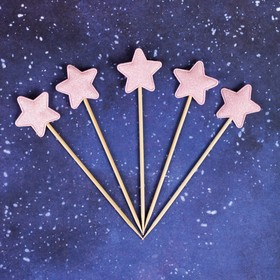 Топпер «Звезда», набор 5 шт., цвет розовый