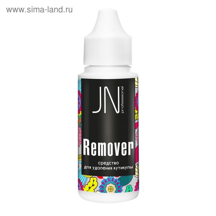 Ремувер для кутикулы SkinBAR, 35 мл