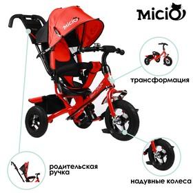 Велосипед трёхколёсный Micio Classic Air, надувные колёса 10'/8', цвет красный Ош