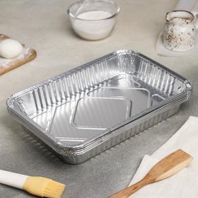 Набор форм для выпечки из фольги, 31×21×5 см, 5 шт