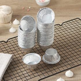 Набор форм для выпечки из фольги, 6×3 см, 50 шт