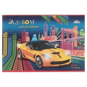 Альбом для рисования A4, 16 листов на скрепке, «Яркий автомобиль», бумажная обложка, блок 100 г/м² Ош