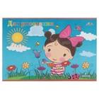 Тетрадь для рисования A4, 8 листов на скрепке «Девочка», бумажная обложка, блок 80 г/м²
