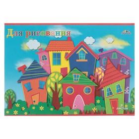 Тетрадь для рисования A4, 8 листов на скрепке «Городок», бумажная обложка, блок 80 г/м² Ош