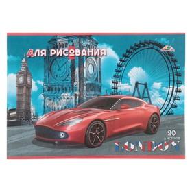 Тетрадь для рисования A4, 20 листов на скрепке «Красный автомобиль», бумажная обложка, блок 80 г/м² Ош