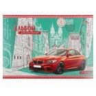Альбом для рисования A4, 12 листов на скрепке, «Красный автомобиль», обложка мелованный картон, блок 100 г/м²