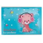Альбом для рисования A4, 8 листов на скрепке «Розовый котёнок», обложка мелованный картон, блок 100 г/м²