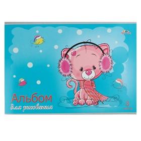 Альбом для рисования A4, 8 листов на скрепке «Розовый котёнок», обложка мелованный картон, блок 100 г/м² Ош