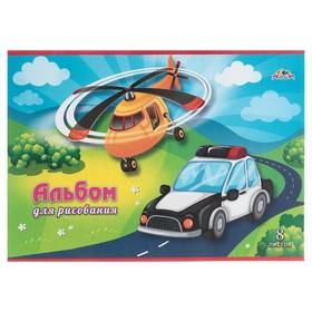 Альбом для рисования A4, 8 листов на скрепке «Машинка и вертолёт», бумажная обложка, блок 100 г/м² Ош