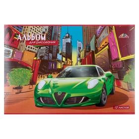 Альбом для рисования A4, 12 листов на скрепке, «Зелёный спорткар», обложка мелованный картон, блок 100 г/м² Ош