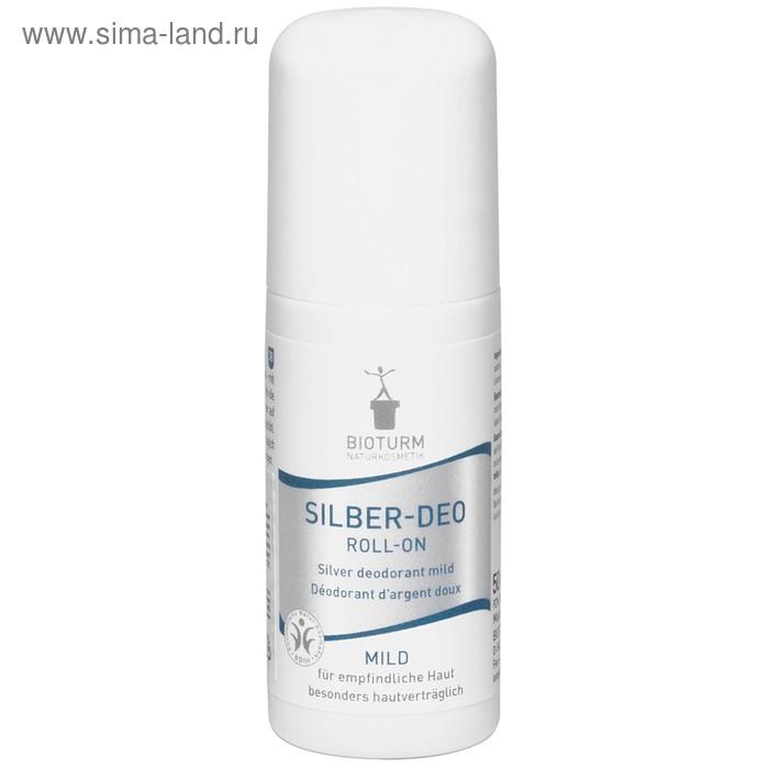 Дезодорант Bioturm с серебром, ролик, 50 мл