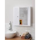 Набор для ванной комнаты Hilton Premium Left, цвет белый - Фото 4