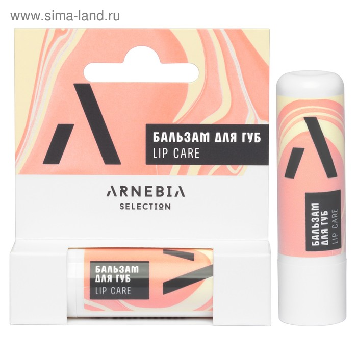 Бальзам  для губ Arnebia Selection, 5 г