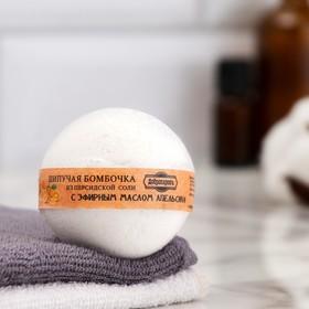 Шипучая бомбочка из персидской соли 'Добропаровъ' с эфирным маслом апельсина, 140гр Ош