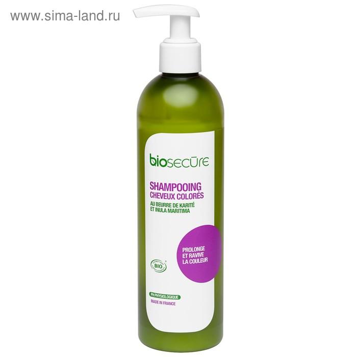 Шампунь для окрашенных волос Biosecure, 370 мл