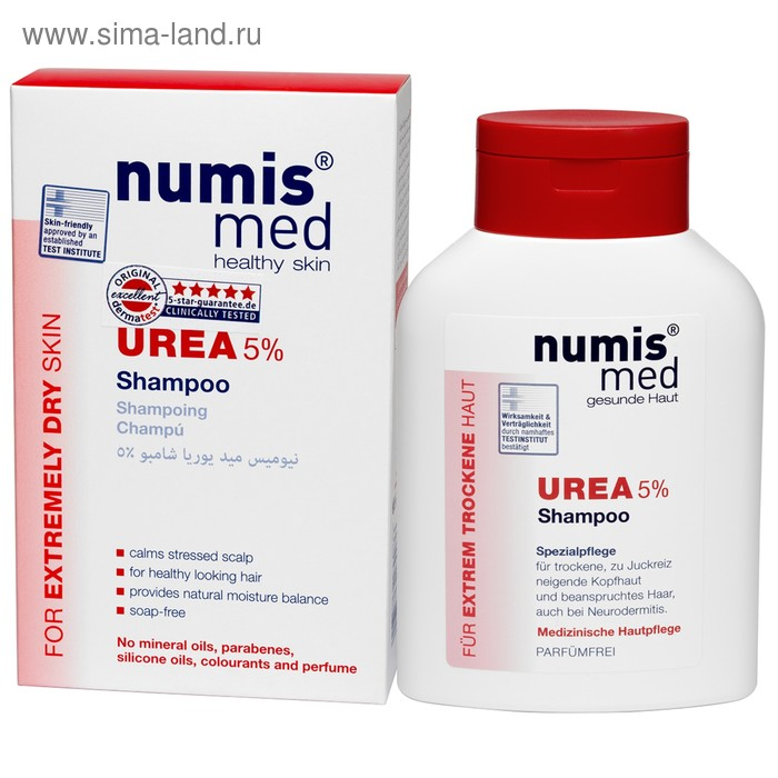Шампунь для волос Numis Med с 5% мочевиной, 200 мл