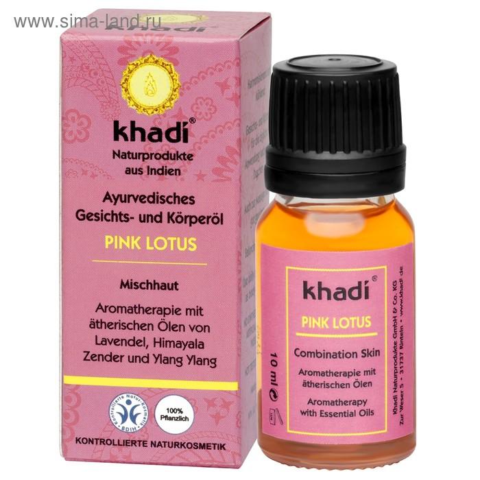 Масло для лица и тела Khadi «Розовый лотос», 10 мл