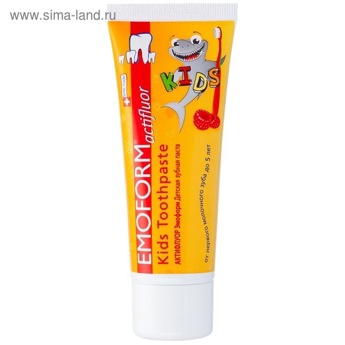 Детская зубная паста Dr.Wild Emoform Actifluor, 75 мл