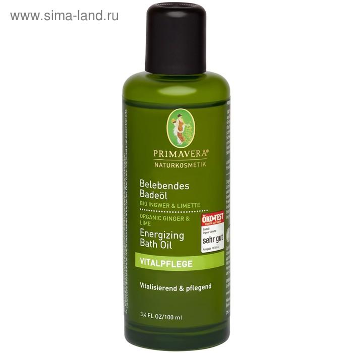 Тонизирующее масло для ванны Primavera Life «Имбирь и лайм», 100 мл