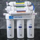 Фильтрующая система Гейзер-Аллегро М (прозр. бак)