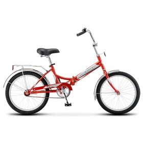 Велосипед 20' Десна-2200, Z011, цвет красный, размер 13,5' Ош