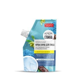 Крем-скраб для лица «Крем-глина Народные рецепты» питательный, 50 мл. Ош