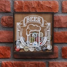 Копилка для пивных крышек 'Beer' Ош